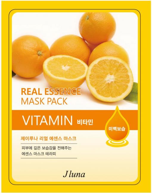 Vitaminska maska za lice