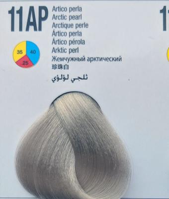 Aquarely IMP 11AP